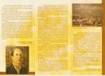 2.-Exposición 20º Aniversario del fallecimiento del artista